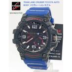 カシオ CASIO限定コラボ G-SHOCK×TEAM LAND CRUISER・TOYOTA AUTO BODY腕時計 GG-1000TLC-1AJR