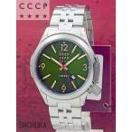 CCCP SHCHUKA シチューカ クォーツ 腕時計 ロシア ソビエト連邦 CP-7010-11