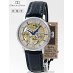 オリエントスター スケルトン ORIENT STAR 手巻き腕時計 WZ0041DX