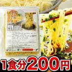 Yahoo! Yahoo!ショッピング(ヤフー ショッピング)博多つけラーメン 1食入 つけ麺 つけめん