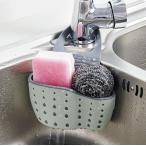水回り収納ホルダー 水切りバスケット キッチン シンク スポンジ 洗面 浴室 水切りホルダー