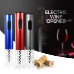 電動ワインオープナー イージーワイン オープナー ワインボトルオープナーキット コードレス 栓抜き 乾電池式