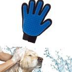 ペット ブラシ 手袋 グローブ お手入れ 抜け毛 ペット用ブラシ 犬 猫 マッサージ 脱毛 グルーミングマジック クリーニングブラシ
