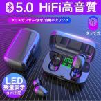еяедефеье╣едефе█еє Bluetooth5.0 е╓еыб╝е╚ееб╝е╣едефе█еє HiFi ╣т▓╗╝┴ е╬еде║енеуеєе╗еъеєе░ ╩╥/╬╛╝к┬╨▒■ ║╕▒ж╩м╬е╖┐ iphone Android