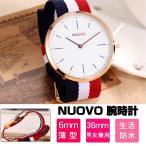 腕時計 メインズ 防水 おしゃれ メインズウォッチ 激安 ファッション時計 腕時計 男性 アナログ ミラネーゼ ループ 薄型 ナイロン