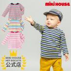 Tシャツ 紺 赤×紺 白×ピンク マルチカラー 80 90 100 110 120 130 140 150 ミキハウス MIKIHOUSE