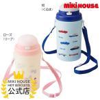 ミキハウス 水筒 保冷ストローホッパー 450ml ギフト プレゼント 紺 ローズ --- MIKIHOUSE