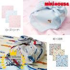 ミキハウス ランチクロス3枚セット ランチ 紺 ピンク ローズ ブルー --- MIKIHOUSE