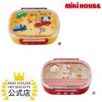 ランチボックス360ml 赤 黄 --- ミキハウス MIKIHOUSE