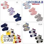 e98ca1a4524e4 ダブルB ミキハウス 靴下 ローカットソックスパック 白 ピンク ブルー マルチカラー 11-13 13