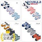 ダブルB ローカットソックスパック 白 ピンク ブルー マルチカラー 11-13 13-15 15-17 17-19 19-21 ダブルB ミキハウス ダブルビー Double B