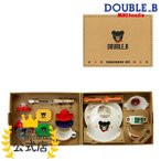 ダブルB ミキハウス 出産祝い テーブルウェアセット ベビー食器セット  箱入 ランチ 端午の節句 ---- --- ダブルビー Double B