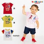 ワールドツアープリント半袖Tシャツ 赤 黄 ピンク マルチカラー 80 90 100 110 120 ホットビスケッツ ミキハウス HOT BISCUITS