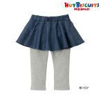 スカート付パンツ 紺 グレー 80 90 100 110 120 130 ホットビスケッツ ミキハウス HOT BISCUITS