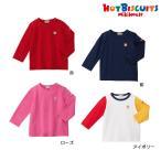 Tシャツ 赤 ローズ マルチカラー 白 紺 70 80 90 100 110 120 130 140 ホットビスケッツ ミキハウス HOT BISCUITS