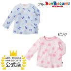 デイリーTシャツ アウトレット ピンク ブルー 70 80 90 100 110 ホットビスケッツ ミキハウス HOT BISCUITS