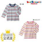 Tシャツ アウトレット 赤×紺 赤×ピンク 70 80 90 100 110 ホットビスケッツ ミキハウス HOT BISCUITS