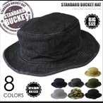 バケットハット サファリハット ワイヤー HAT CAP 帽子 BCH-20032B メンズ BIG ビッグ 大きいサイズ ゆうメール便送料無料