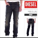 ディーゼル ジーンズ DIESEL ウォッシュ 加工 ダメージ デニム パンツ IAKOP DS7091 大きいサイズ 正規品 本物保証