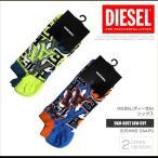 ショッピングソックス ディーゼル ソックス 靴下 ローカット 00SHMD 0AAPG SKM-GOST LOW CUT メンズ DS9537SL メール便送料無料