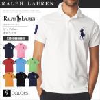 ポロラルフローレン ポロシャツ RALPH LAUREN POLO ビッグポニー 半袖 ゴルフ RL60007SL