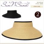 Sun 'N' Sand サンアンドサンド ストローハット サンバイザー 麦わら 帽子 HAT CHA CHA SUN5010 定形外郵便送料無料