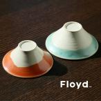 Floyd フロイド FUJIWAN 富士碗 夫婦茶碗 FL06-003 フジワン 富士山 茶碗 夫婦 夫婦茶碗 ごはん茶碗 ご飯茶碗 波佐見焼 日本製 セット カップル ペア おしゃれ