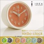 ショッピング電波時計 電波時計 アラームクロック ポップン POP'n 目覚まし時計 電波時計 置時計 電波 目覚まし時計 目覚し時計 置き時計 おしゃれ ピンク