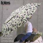 Yahoo!ホッチポッチ自由が丘WEB SHOPtotes A256 Titanium Ultimate Umbrella トーツ チタニウム アンブレラ 傘 折り畳み傘 折りたたみ傘 折畳み傘 おしゃれ 自動開閉 丈夫 LEDライト かわいい ギフ
