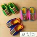 Lisu Baby Slippers ベビースリッパ/15cm/17cm 子供用 スリッパ 子ども タイ カラフル アップリケ キッズ ベビー ルームシューズ ハンドメイド グリーン ブルー