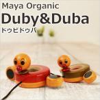 Maya Organic Duby & Duba マヤオーガニック ドゥビドゥバ マヤ オーガニック おもちゃ 舐めても安心 赤ちゃん 出産祝い 木のおもちゃ 女の子 男の子