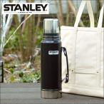 マグボトル STANLEY スタンレー CLASSIC VACUUM BOTTLE 1L クラシック ボトル ステンレス マグ