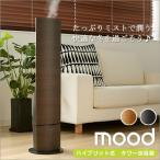 mood ハイブリッド式 タワー加湿器 ウッド MOD-KH1604