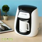 cores コレス 1カップコーヒーメーカー C311WH コレス 1カップ コーヒーメーカー コンパクトサイズ おしゃれ インテリア シンプル オフィス デスク コーヒー カ