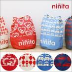 ショッピングプールバッグ 女の子 ninita ニニータ プールバッグ Z093 スイムバッグ バッグ 子供 子ども 女の子 男の子 かわいい スイミング プール 水遊び 水着 夏 ハートバンビ いちご 車 はし