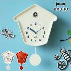 BRUNO ブルーノ クックーハウス振り子クロック BCW010 イデア 時計 振り子時計 壁掛け 掛け時計 掛時計 ハト時計 鳩時計 ウォールクロック おしゃれ かわいい