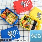 GEL-COOL × LISA LARSON MIKEY L ジェルクール × リサラーソン マイキー ランチボックス お弁当箱 ランチ お弁当 保冷 保冷剤 一段 弁当 かわいい キャラクタ
