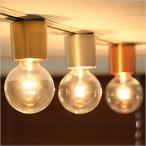 Blub lightcap バルブ ライトキャップ ACE-160 シーリングライト 天井照明 照明 照明器具 ランプ ソケット 電球 アンティーク レトロ 和室 洋室 カフェ風 シンプ