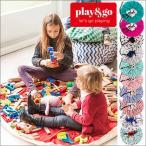 お片づけマット play&go 2in1 STORAGE BAG & PLAYMAT プレイ アンド ゴー ストレージバッグ プレイマット おもちゃマット 収納袋 収納 おもちゃ箱 バッ