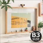 ショッピングフレーム GENERAL WOOD FRAME ジェネラル ウッドフレーム B3 フレーム 額縁 額 ポスター 写真 インテリア 壁掛け 木製 ウッド ポスターフレーム おしゃれ アンティーク リ