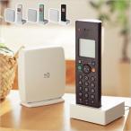 ±0 プラスマイナスゼロ DECTコードレス電話機 XMT-Z040 電話 電話機 コードレス コードレス電話 プラマイ プラマイゼロ シンプル おしゃれ 固定電話 軽量