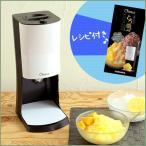 Otona 電動ふわふわ とろ雪 かき氷器 DTY-17BK 台湾風かき氷 かき氷機 おすすめ 家庭用 粗さ 細かさ 粗い 細かい 普通 調整 レシピ とろとろ