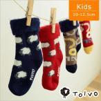 TOIVO トイヴォ もこもこソックス シープ / ヌメロ キッズ 10〜12.5cm