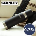 STANLEY スタンレー マスター真空マグ 0.75L ステンレスマグ マグボトル ボトル 水筒 マットブラック