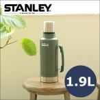 水筒 ボトル STANLEY クラシック真空ボトル 1.9L スタンレー ボトル アウトドア 保温 保冷 真空 ステンレスボトル ポット キャンプ ハンドル 氷 コップ 送料無料