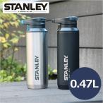 マグボトル STANLEY MUGS スタンレー 真空スイッチバック 0.47L ステンレス マグ 水筒 送料無料