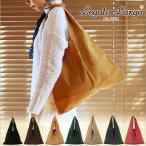 ショッピングスウェード レディースバック / Legato Largo レガートラルゴ ピッグスウェード ショッピングトートバッグ LP-B1561 / 買い物 バック (送料無料・ポイント10倍)