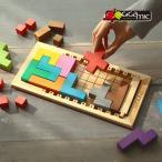 知育玩具 / Gigamic ギガミック KATAMINO カタミノ GK001 /  (対象年齢3〜99歳) / 送料無料・ポイント10倍