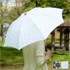 日傘 SUR MER シュールメール 透かし水玉 長傘 折りたたみ傘 日本製 レディース UVカット コットン 水玉 ドット柄 送料無料