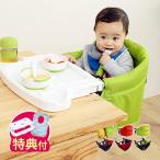 ショッピングママ ベビーチェア Bellunico ベルニコ Vita ヴィータ テーブルチェア ママらくトレイ セット 専用トレー付き 赤ちゃん 子供用 椅子 出産祝い 送料無料